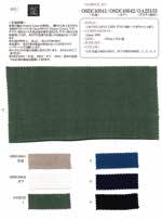 1/40 Twill JAPAN LINEN C.C Finish
